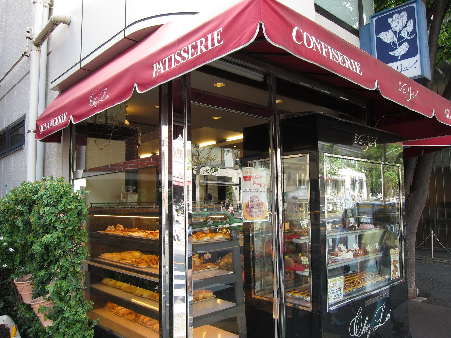 Nothing like an authentic Parisian Boulangerie! (This one happens to be in Tokyo, but they're are quite a few in Paris as well...)